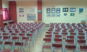 Αίθουσα Εκδηλώσεων 3