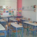 Αίθουσα Καλλιτεχνικών 2