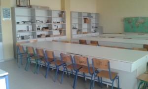 Εργαστήριο Φυσικών Επιστημών 2